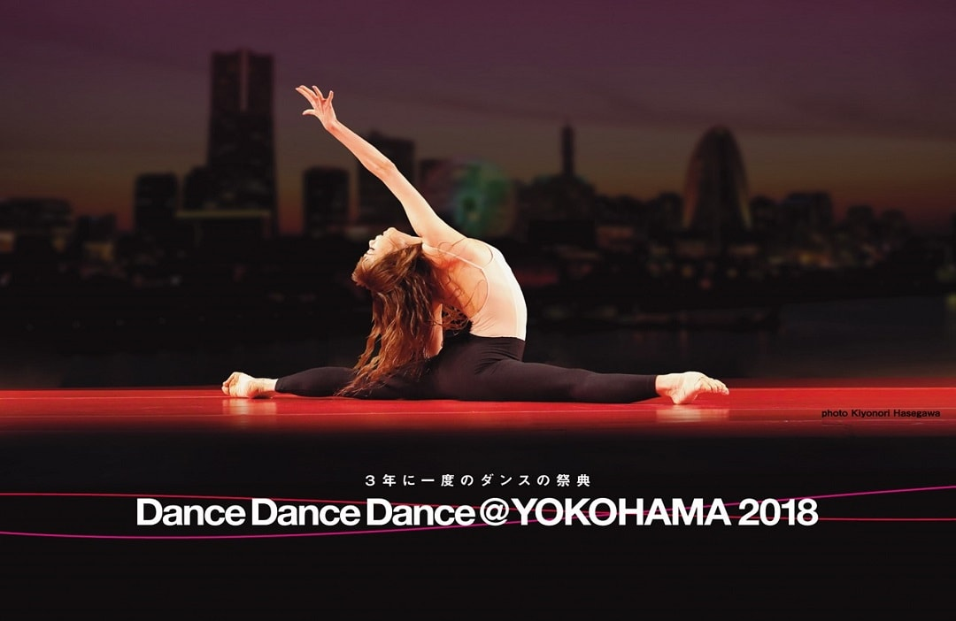 DanceDanceDanceYokohama2018_Announcement
