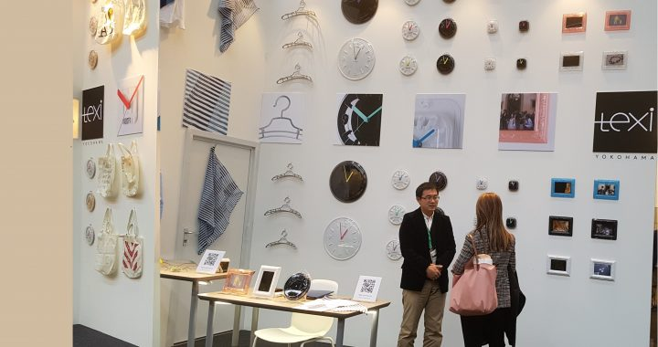 AmbienteTexi2019Booth