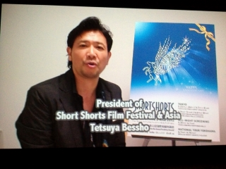 NC2013-5_Testuya_Bessho