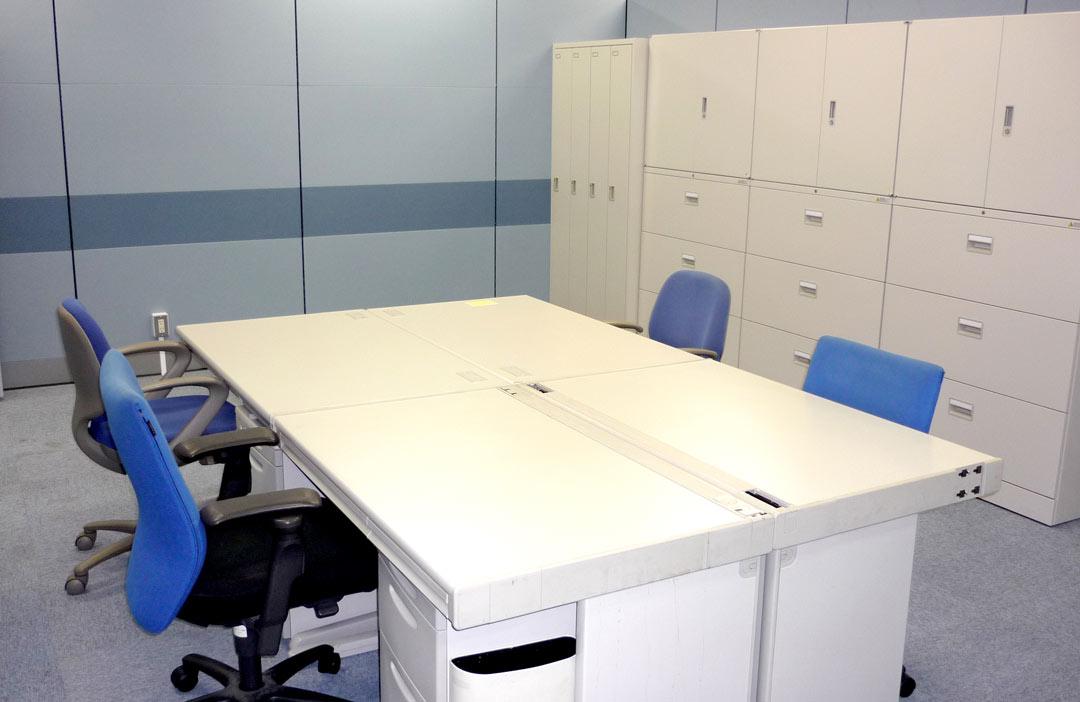 WBC-Office