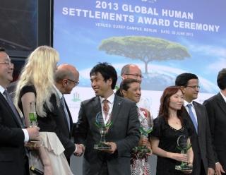 global_green_city_award