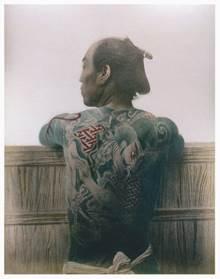 kusakabe_kinbei-tattoo-museum_angewandte_kunst