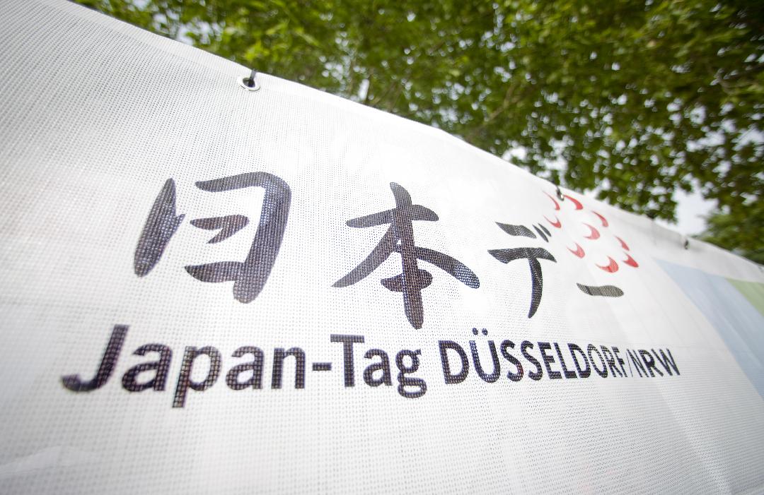 Japan-Tag_Düsseldorf_Logo