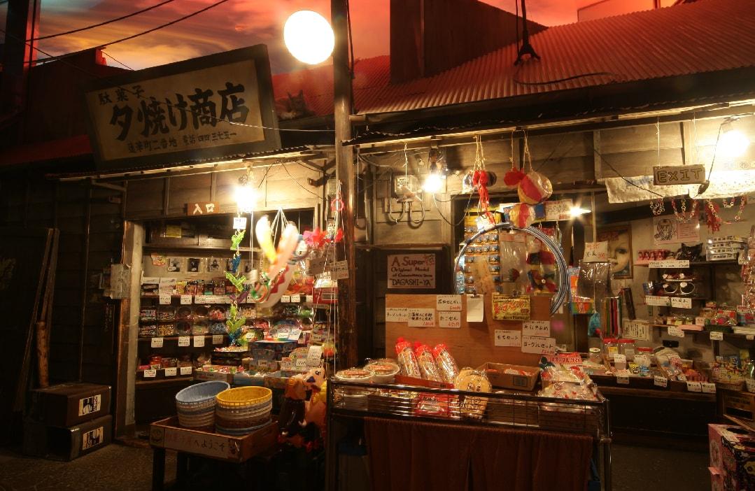 Shinyokohama_Ramen_Museum-Dagashiya