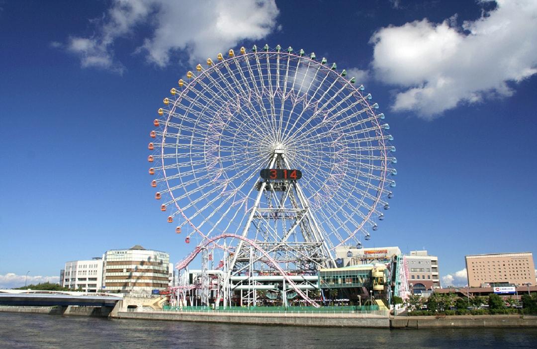 Yokohama_Cosmo_Clock_1