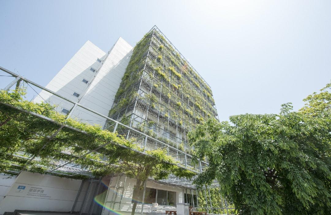 YokohamaNationalUniversity