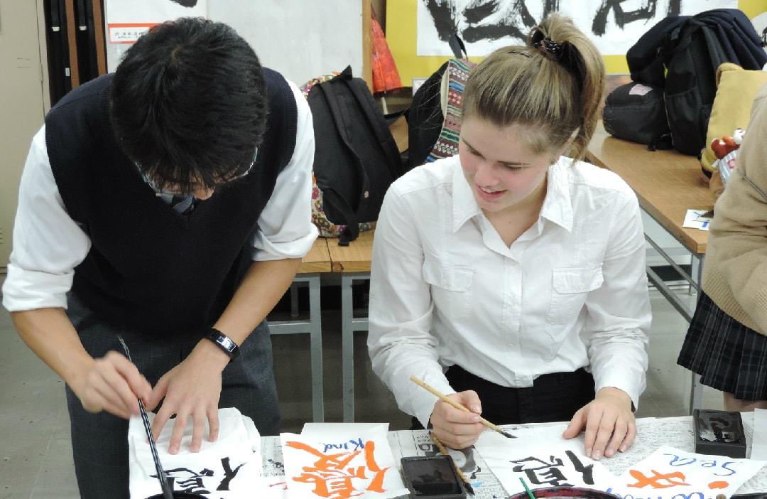Minato-sogo-highschool