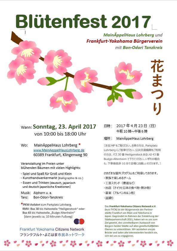BlütenfestEinladung2017