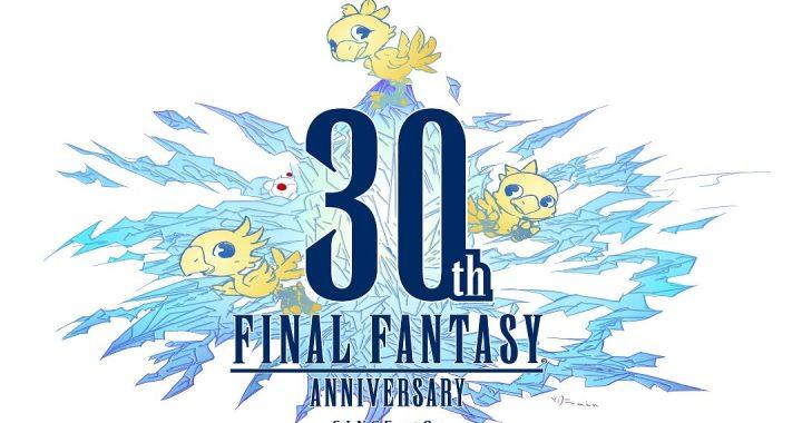 FinalFantasyYokohamaAnniversary