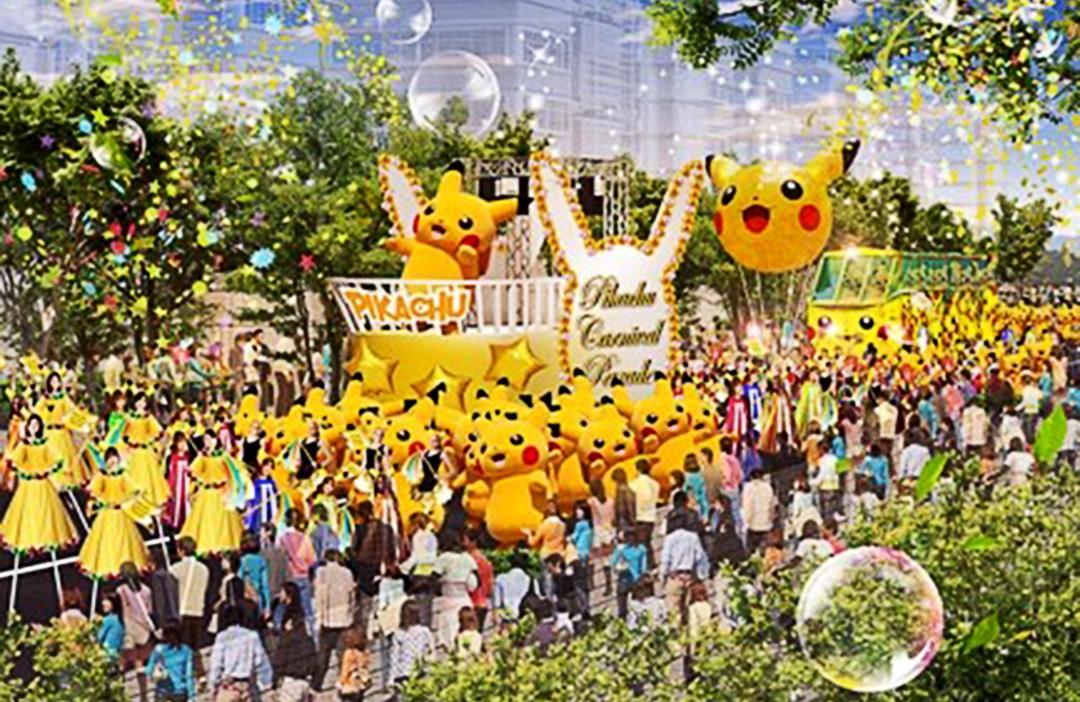Yokohama_Pikachu_Parade