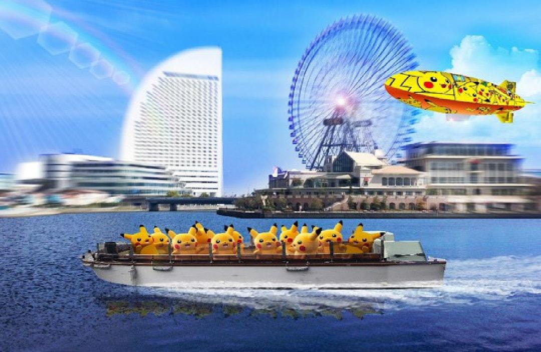 Yokohama_Pikachu_Zeppelin