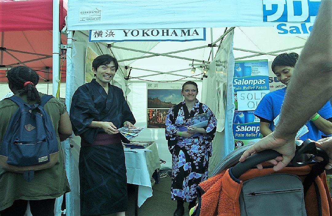 JapanMatsuriLondon2017_YokohamaOffice_Stand4
