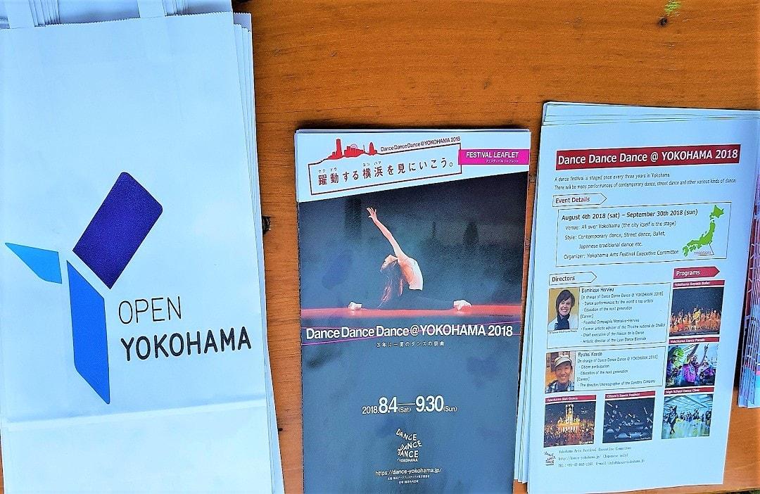 Yokohama_Infomaterial